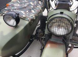 Sidecar Spot Light Grill 50022